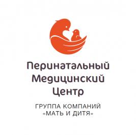 """Перинатальный медицинский центр """"Мать и Дитя"""""""