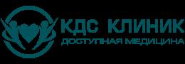 КДС-клиник