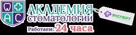 Академия стоматологии на Ленинском проспекте
