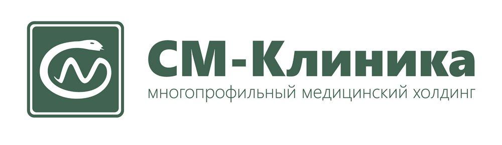 «СМ-Клиника» на ул. Клары Цеткин
