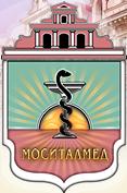 МОСИТАЛМЕД