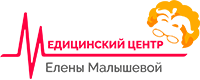 Медицинский центр Елены Малышевой - клиника диагностики