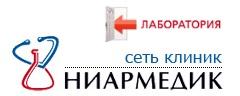 Клиника «НИАРМЕДИК» у м. Полежаевская