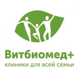 Витбиомед + на Рязанском проспекте
