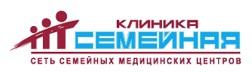 «Клиника Семейная» у м. Серпуховская