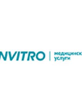Медицинский офис ИНВИТРО в Дзержинском