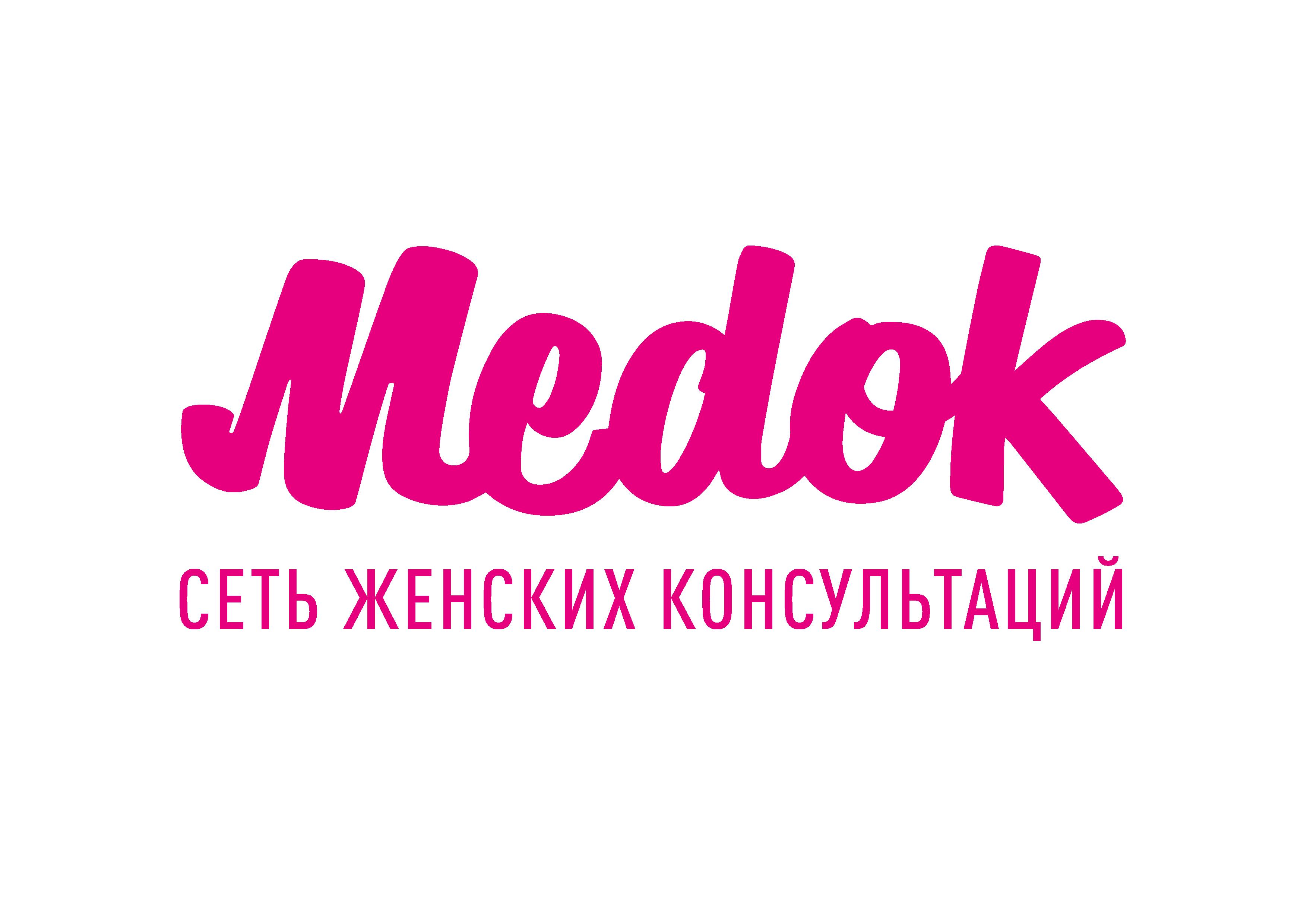 Женская консультация «Медок» у м. Митино
