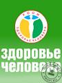 Детский медицинский центр «Здоровье человека»