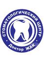Стоматология Доктора Жака в Коньково