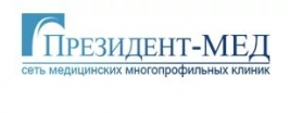Медицинский центр «Президент-Мед» у м. Коломенская