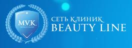 Beauty Line на Лубянке