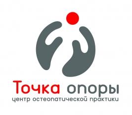 Медицинский центр «Точка опоры»