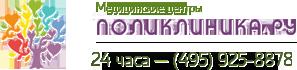Поликлиника.ру м. Ул. Академика Янгеля