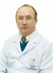Борисов Сергей Владимирович