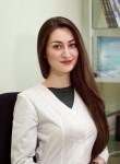 Зангиева Карина Юрьевна