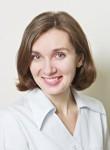 Тимошина Наталья Анатольевна