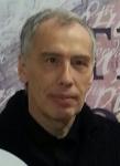 Фундылер Семён Ефимович