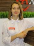 Васильева Мария Сергеевна
