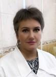 Князева Светлана Олеговна