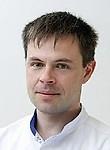 Ветошкин Александр Александрович