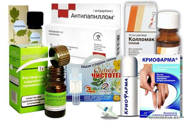 Средства от бородавок на руках в аптеке