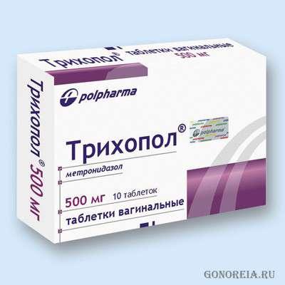 Лечение трихомониаза - какие таблетки принимать
