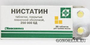 Нистатин (таблетки)