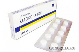 Таблетки Кетоконазол