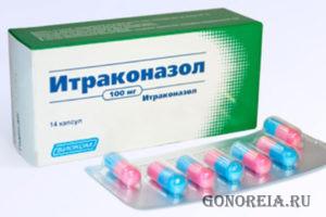 Интраконазол