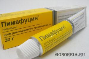 Пимафуцин-крем
