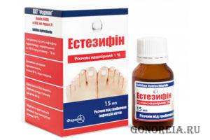 Эстезифин