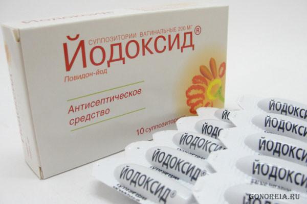 Йодоксид свечи инструкция при беременности