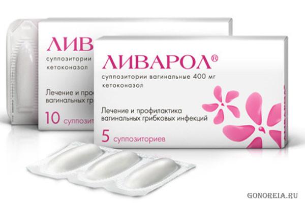 Гинезол 7 что лучше вагинальные суппозитории или капсулы