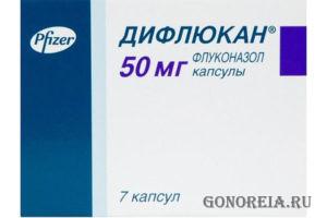 Дифлюкан (Флуконазол) в капсулах