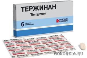 """Таблетки """"Тержинан"""""""